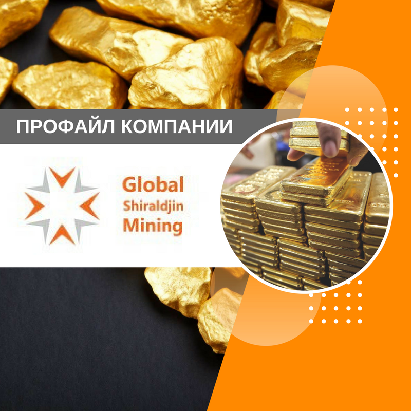 Global Shiraljin Mining