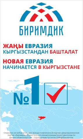 Биримдик справа