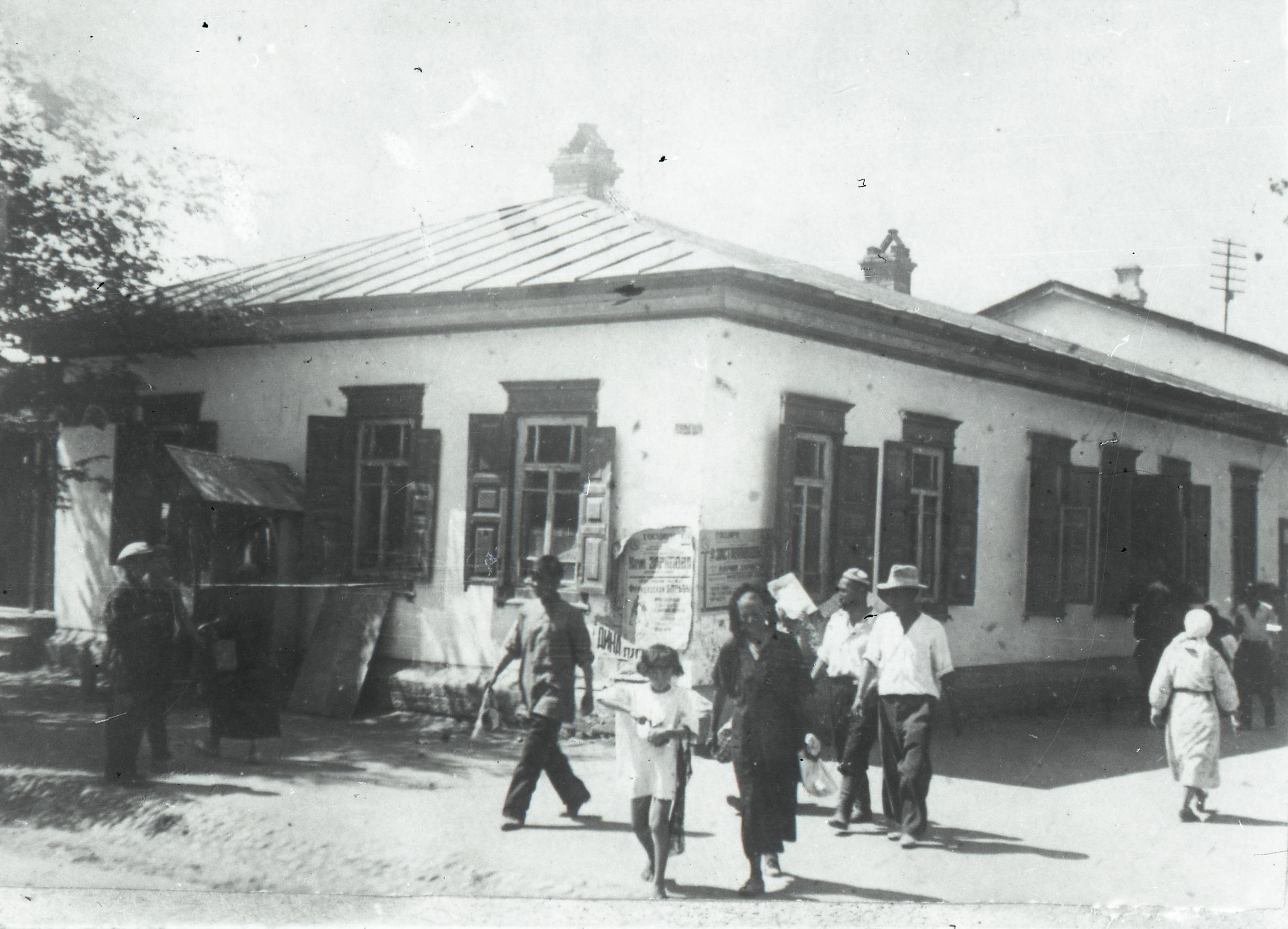 Фото старого города фрунзе промерзшей