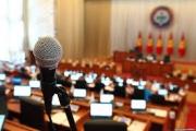 Что из себя представляет политическая элита Кыргызстана?