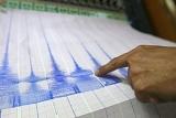 Сильнейшее землетрясение рядом с Австралией
