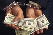 На Иссык-Куле гражданин Беларуси пытался обменять фальшивые 2000 евро