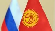 Завтра в Новосибирске начинает работу Международная экспертная площадка