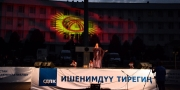 Партия СДПК приглашает всех горожан и гостей столицы на грандиозное 3-D шоу