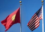 Кыргызстан посетила делегация США