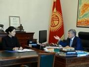 Президент принял генерального прокурора
