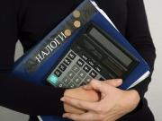 Налоговики обеспокоены своей низкой зарплатой