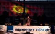 Гульнара Тойгонбаева: СДПК – партия дела