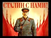 В Бишкеке возможно появится памятник Сталину