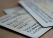В каких случаях можно внести изменения в персональные идентификационные номера (ПИН)?