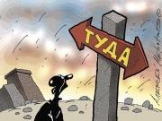 В чьих руках может оказаться судьба Кыргызстана?