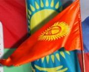 Выбор в пользу ЕАЭС пойдет на пользу Кыргызстану