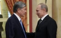 #авторский ракурс. Третьей революции Кыргызстан не выдержит