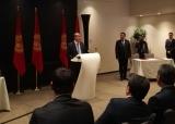 Почему Кыргызстан – не Европа