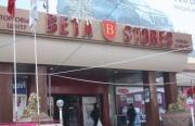 ТЦ «Бета Сторес-2» не соблюдает санитарные нормы