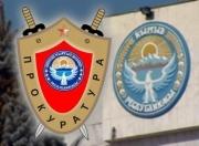 Президент сменил первого заместителя Генпрокурора КР