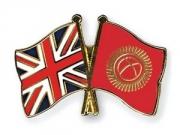 В Кыргызстан прибыл директор департамента МИД Великобритании