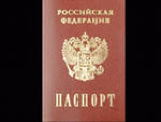 Информации об ограничениях в получении российского гражданства по упрощенной форме, нет.