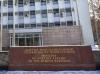 МИД КР не планирует извиняться перед США за действия студента из Кыргызстана