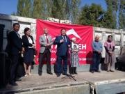 «Ата Мекен»: Акунаалы Досалиев: Задача партии «Ата Мекен» развитие социальной инфраструктуры регионов