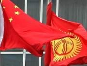 Кыргызстан готов экспортировать в Китай мясо, молоко, рыбу и др.