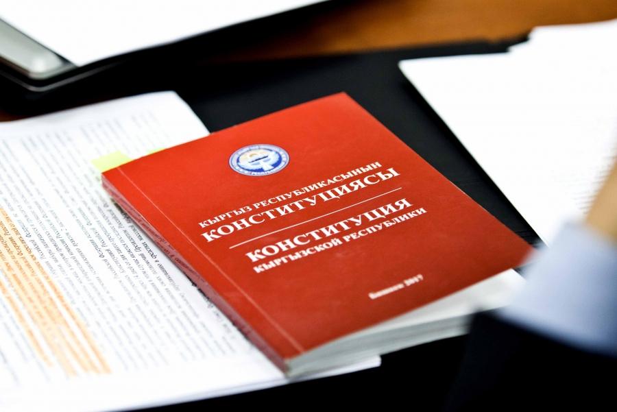 Русский язык в Кыргызстане хотят лишить статуса официального - VESTI.KG - Новости Кыргызстана