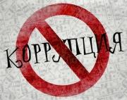 Запускается проект «Усиление мер по предотвращению и противодействию коррупции в КР»