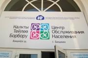 Глава Госрегистра признал нарекания работы центров обоснованными