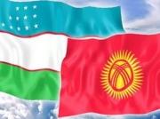 Дипломаты Узбекистана выразили признательность кыргызстанцам