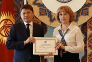 Сотрудников КГЮА наградили за вклад в проведении конституционной реформы