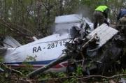 Найдены «чёрные ящики» АН-28, разбившегося под Алматы