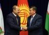 Делимитация кыргызско-узбекской границы сдвинулась с мертвой точки?