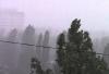 Сильный ветер с дождем придет в Бишкек