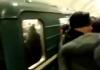 В МВД опровергли информацию о нападении националистов в московском метро 11 мая