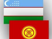 Между приграничными регионами КР и РУз подписан меморандум о взаимном сотрудничестве