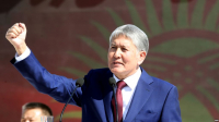 Алмазбек Атамбаев призвал кыргызстанцев выйти на митинг