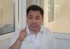 Генпрокуратура ответила на письмо омбудсмена о задержании сторонников Садыра Жапарова