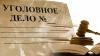 В Нарыне возбуждено уголовное дело по фактам незаконного предоставления справок и получения пенсий