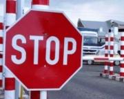 Кыргызстан закрывает границу с Узбекистаном