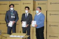 Правительство Японии подарило Кыргызстану маски на $115 тысяч