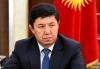 Темир Сариев заявил, что ему известны факты подкупа голосов избирателей