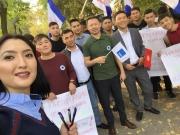 В Бишкеке состоялась молодежная акция «Думай о будущем!»