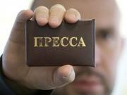 ЖК готов экстренно принять законопроект о запрете иностранного финансирования СМИ