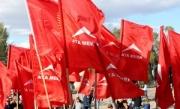 Ата Мекен: В партии «Ата Мекен» уверены, что сотрудничество с Россией только укрепляет независимость Кыргызской Республики