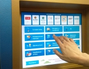 Услуги Бишкекглавархитектуры можно оплачивать через терминал