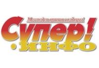 В ГСБЭП опровергли, что их сотрудники рейдерски захватили редакцию «Супер-Инфо»
