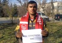 «Вы - не просто футбол». «Бишкекзеленхоз» записал видеообращение перед матчем Кыргызстан-Таджикистан (видео)