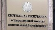 Объявивший голодовку экс-командир «Альфы» на самочувствие пока не жалуется