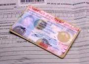 С 1 июня водительские удостоверения КР, возможно, будут недействительны в РФ