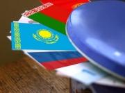 По итогам заседания ЕМПС в Бишкеке подписаны 10 документов